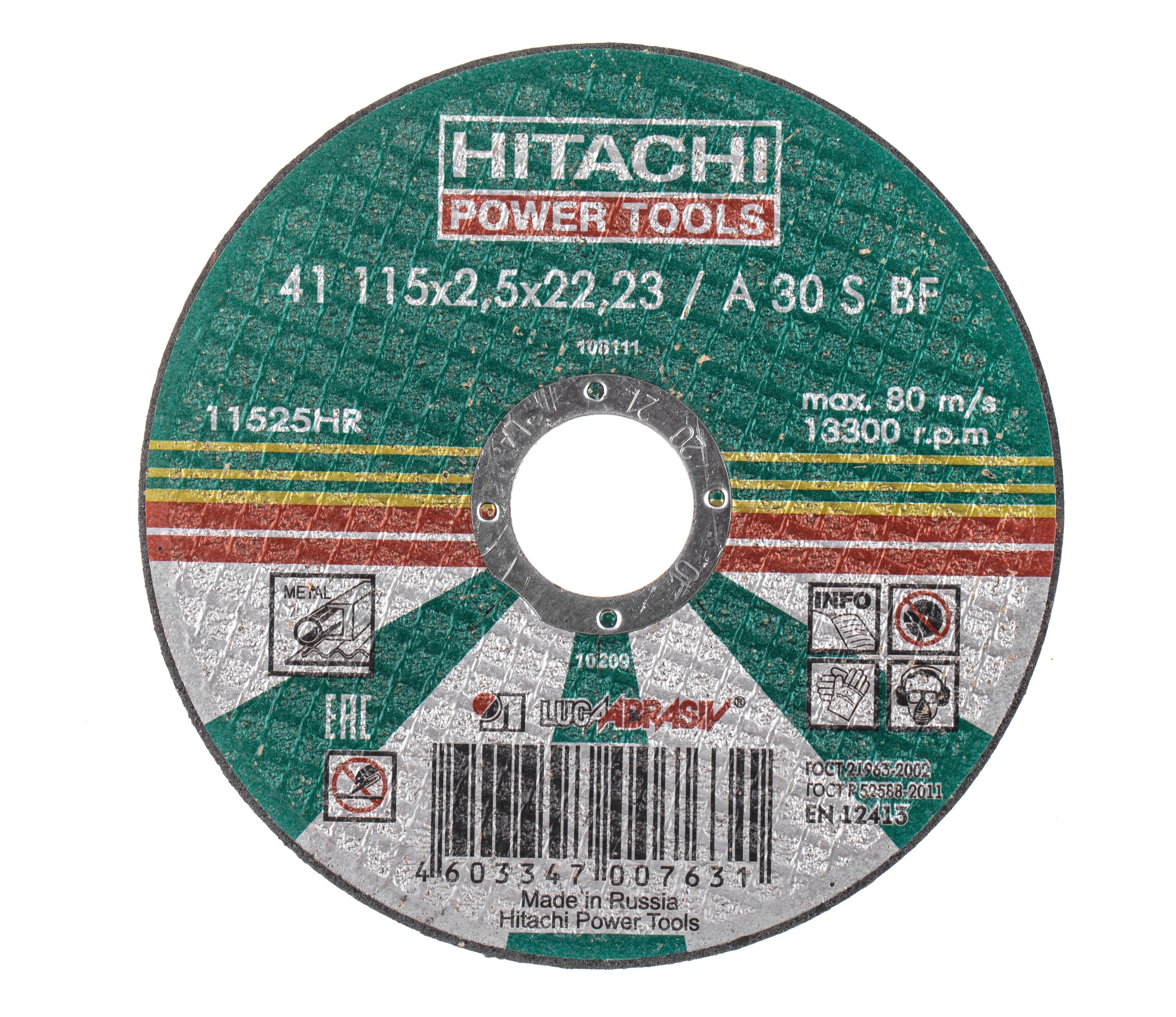 Круг отрезной Hitachi А24 115 Х 2,5 Х 22 по металлу 25шт круг отрезной hammer 150 x 2 0 x 22 по металлу коробка 200шт