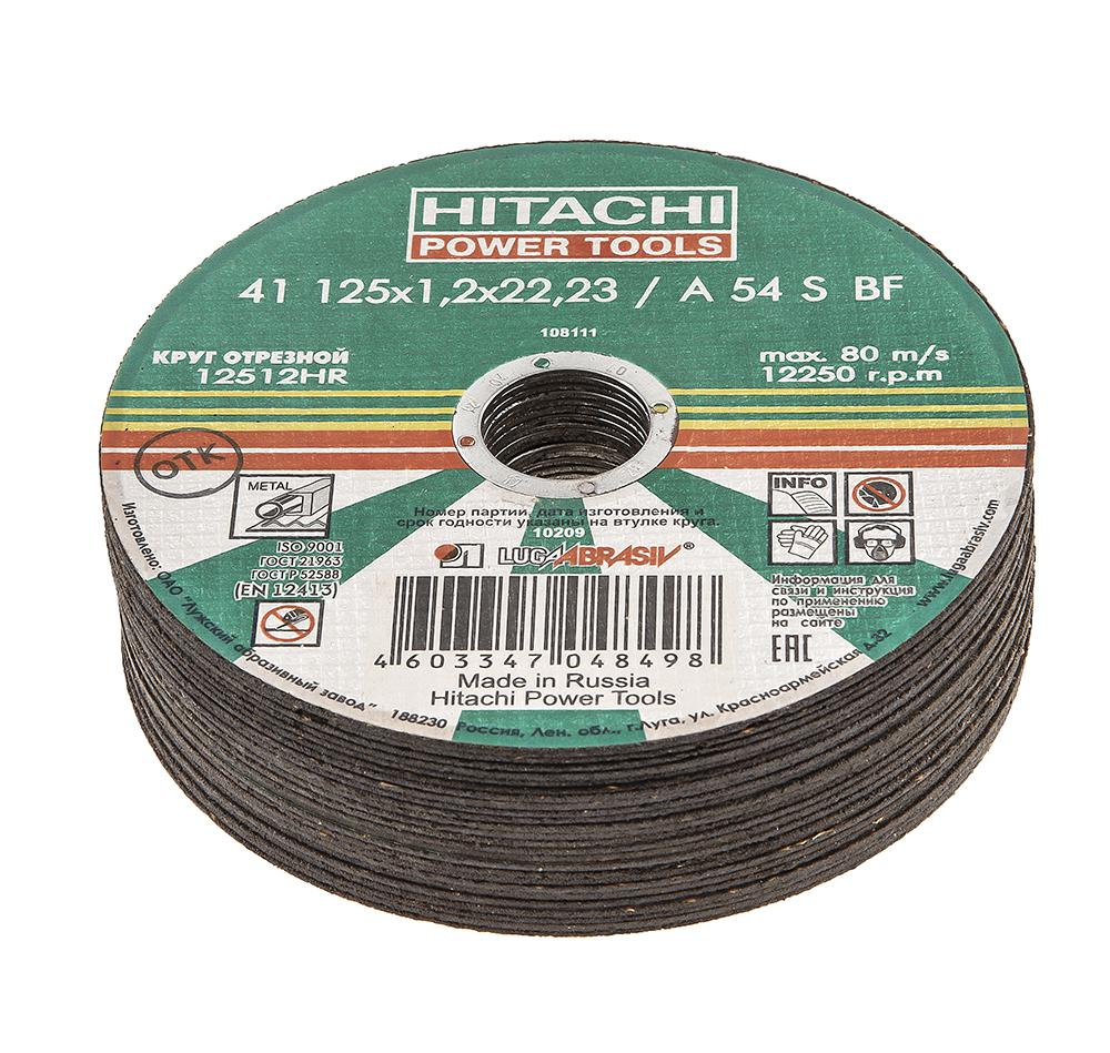 Круг отрезной Hitachi А24 125 Х 1,2 Х 22 по металлу 25шт круг отрезной hammer 150 x 2 0 x 22 по металлу коробка 200шт