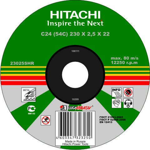Круг отрезной Hitachi А24 125 Х 2,5 Х 22 по металлу 25шт круг отрезной hammer 150 x 2 0 x 22 по металлу коробка 200шт