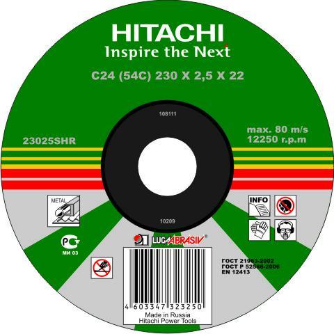 Круг отрезной Hitachi А36 230 Х 2 Х 22 по металлу 25шт круг отрезной hitachi а24 115 х 1 2 х 22 по металлу 50шт