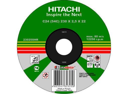 Круг зачистной HITACHI 115х6х22мм 14А