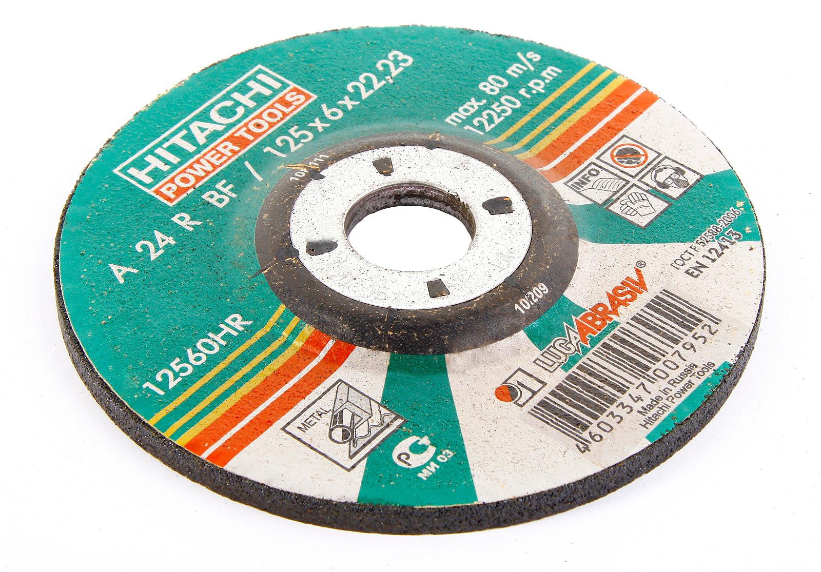 Круг зачистной Hitachi 125х6х22мм 14А упак.10шт