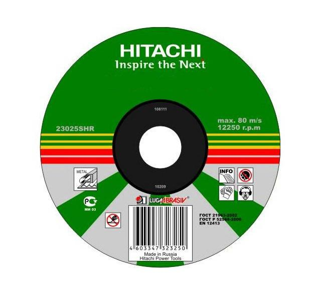Круг зачистной Hitachi 150 Х 6 Х 22  14А круг отрезной hitachi а24 230 х 2 5 х 22 по металлу 25шт