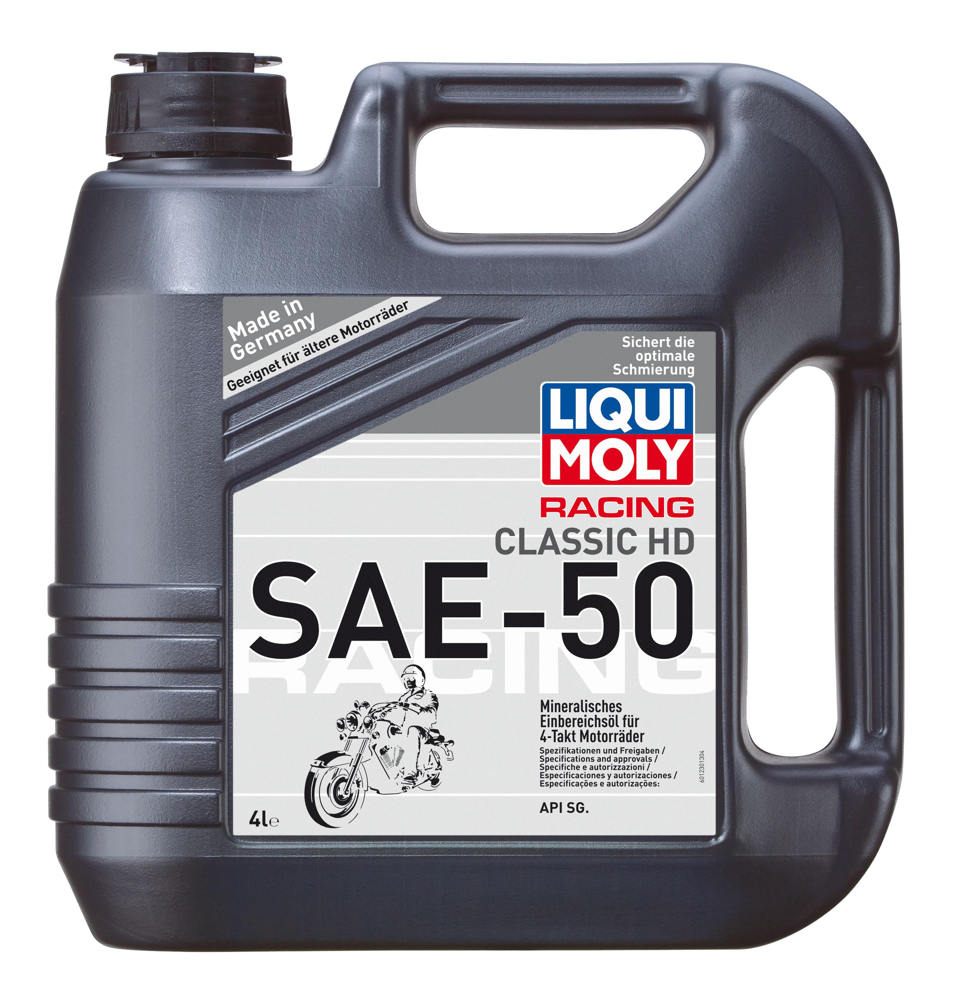 Масло моторное Liqui moly 1230 герметик для ремонта мотоциклетной резины 0 3л liqui moly racing reifen reparatur spray 1579