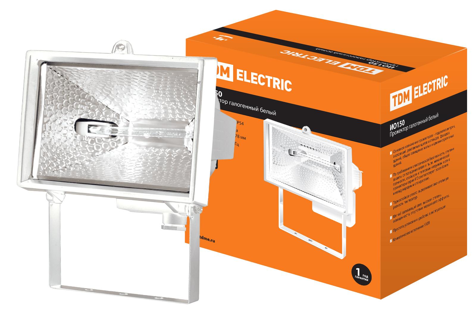 Прожектор Tdm Sq0301-0001