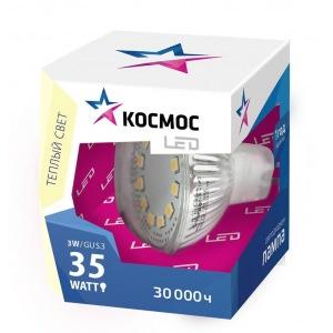 Лампа светодиодная КОСМОС Led jcdr 7Вт 220В gu5.3 4500К  - Купить