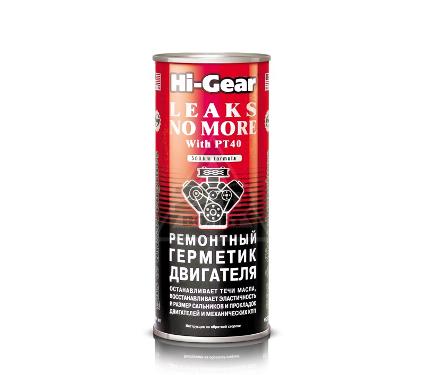 герметик в масло для двигателя кроме ума