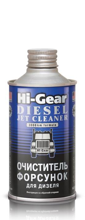 Купить Очиститель Hi gear Hg3416