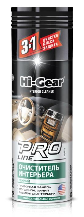 Купить Очиститель Hi gear Hg5619