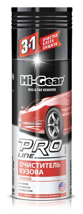 Купить Очиститель Hi gear Hg5626
