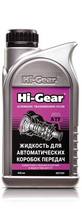 Жидкость Hi gear Hg7005 салфетки hi gear hg 5585