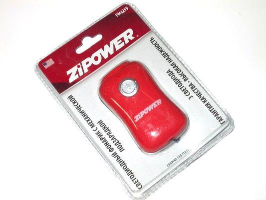 Фонарь Zipower Pm4259