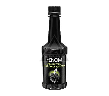 Очиститель FENOM FN1243