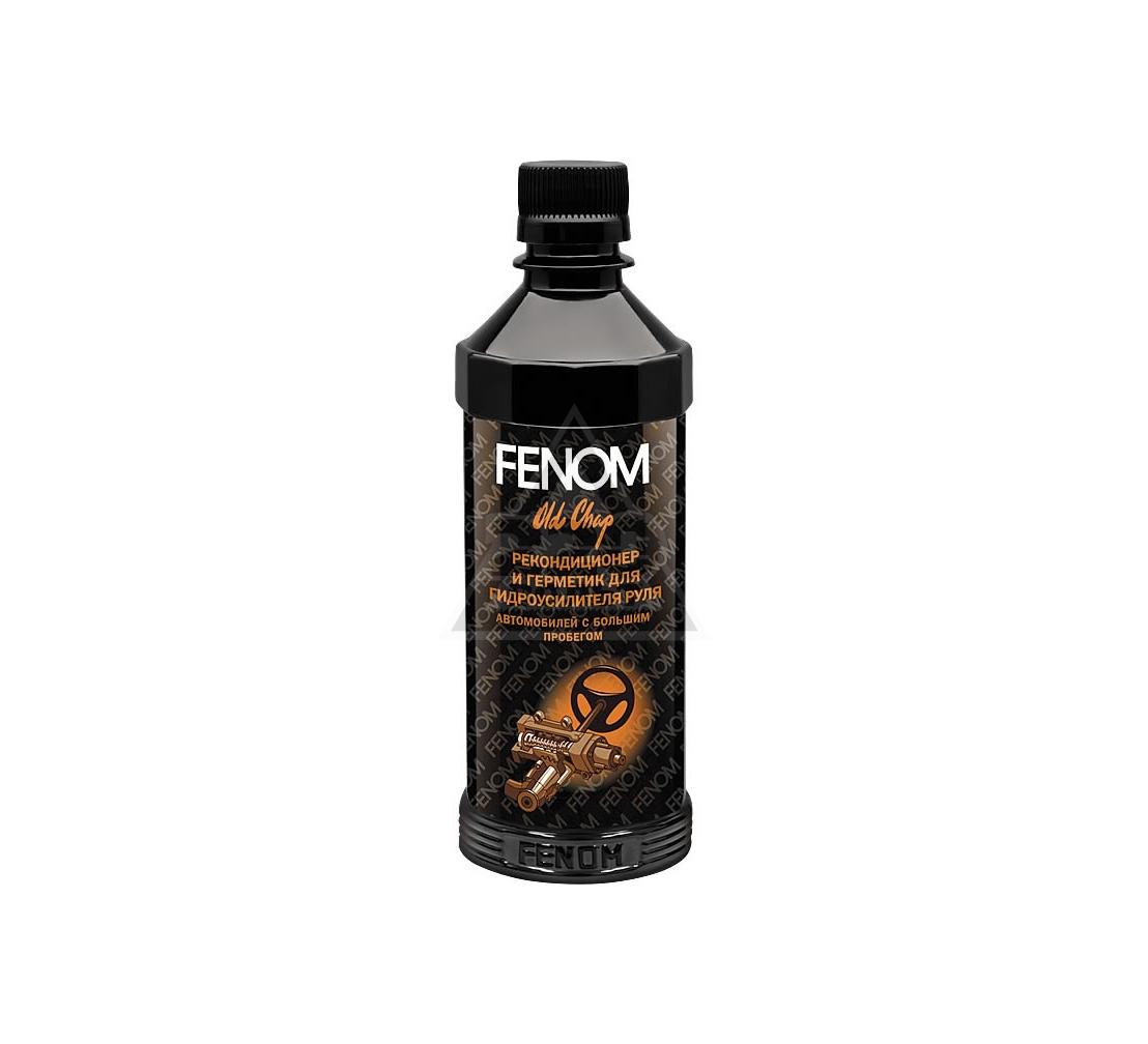 Рекондиционер FENOM FN864