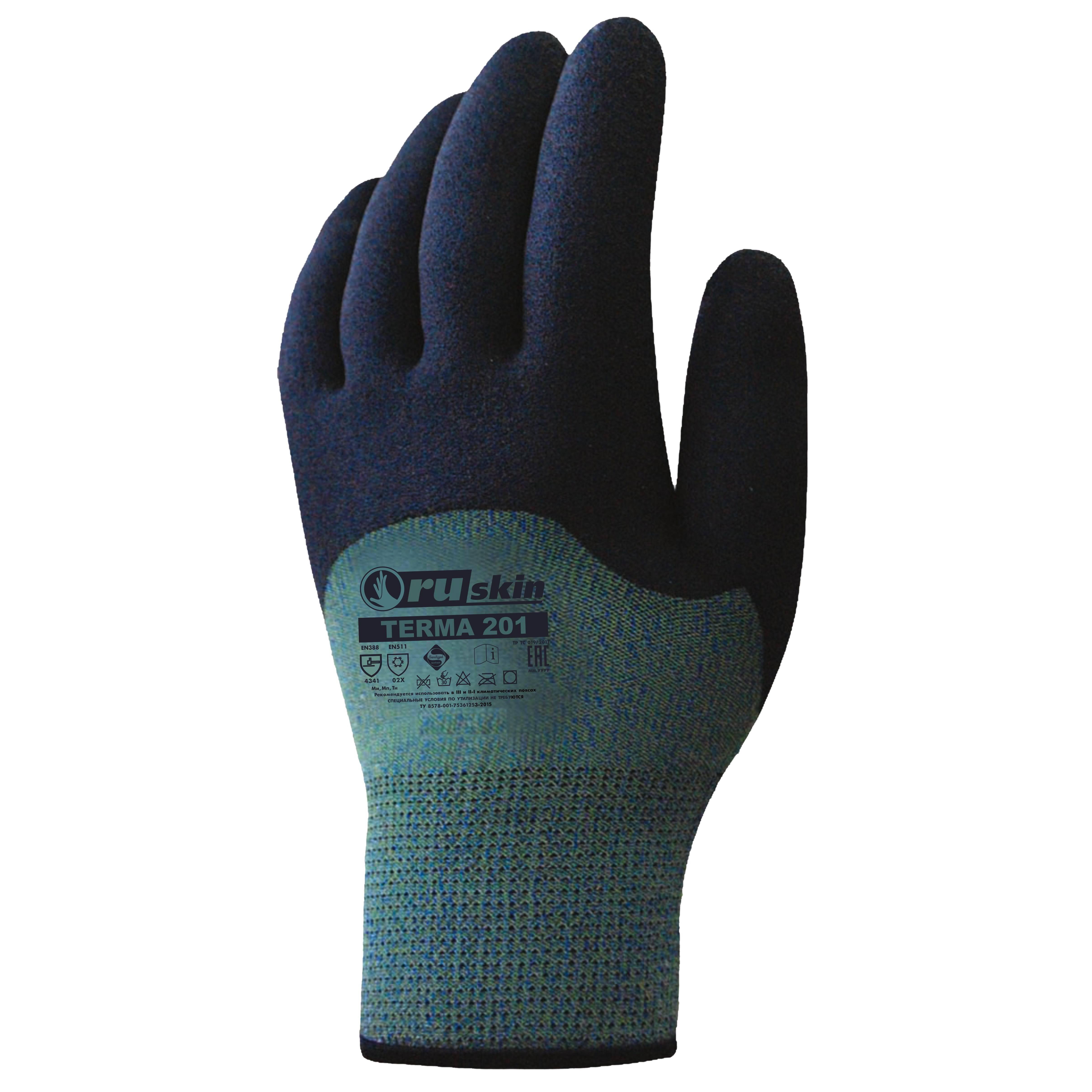 Перчатки термостойкие Ruskin Terma 201