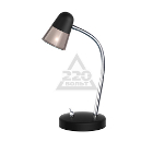 Лампа настольная HOROZ ELECTRIC HL013LB