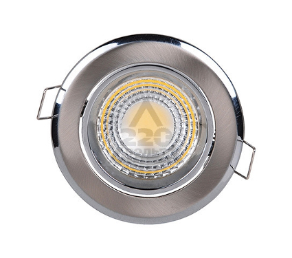 Светильник HOROZ ELECTRIC HL698L3W