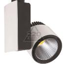 Светильник HOROZ ELECTRIC HL828L23W4200