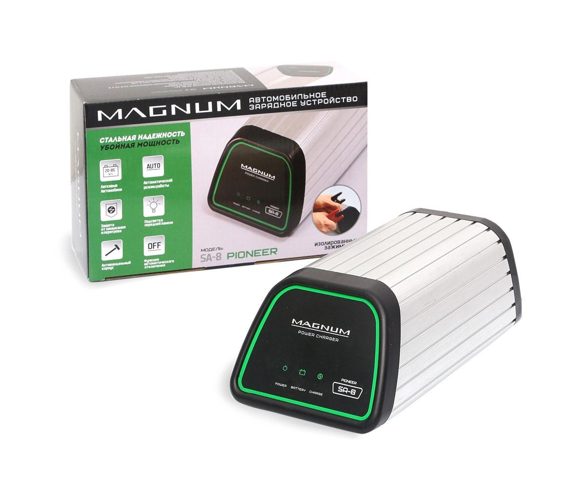 Купить со скидкой Зарядное устройство Magnum Sa-8 pioneer