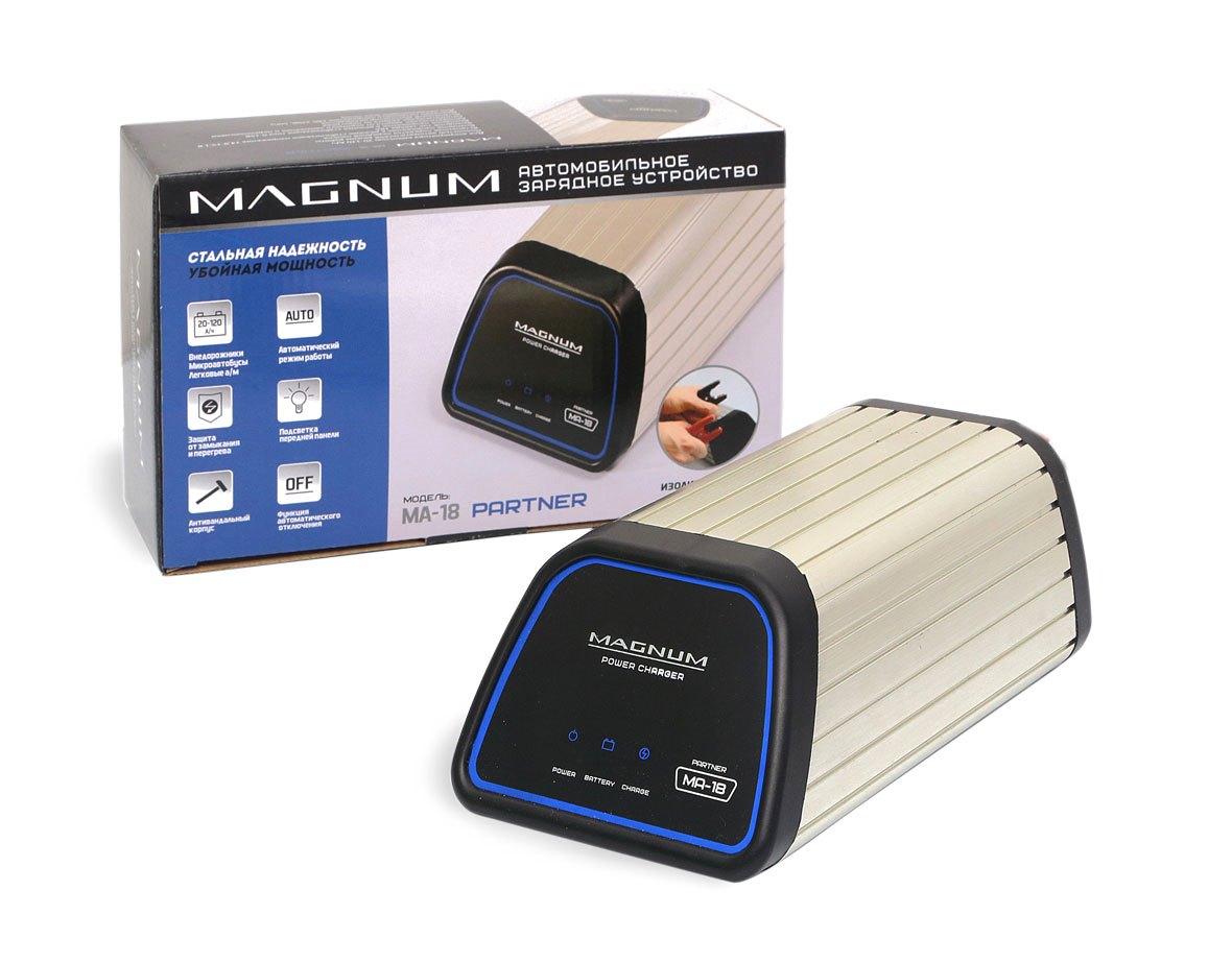 Зарядное устройство Magnum Ma-18 partner зу magnum mm 18 expert