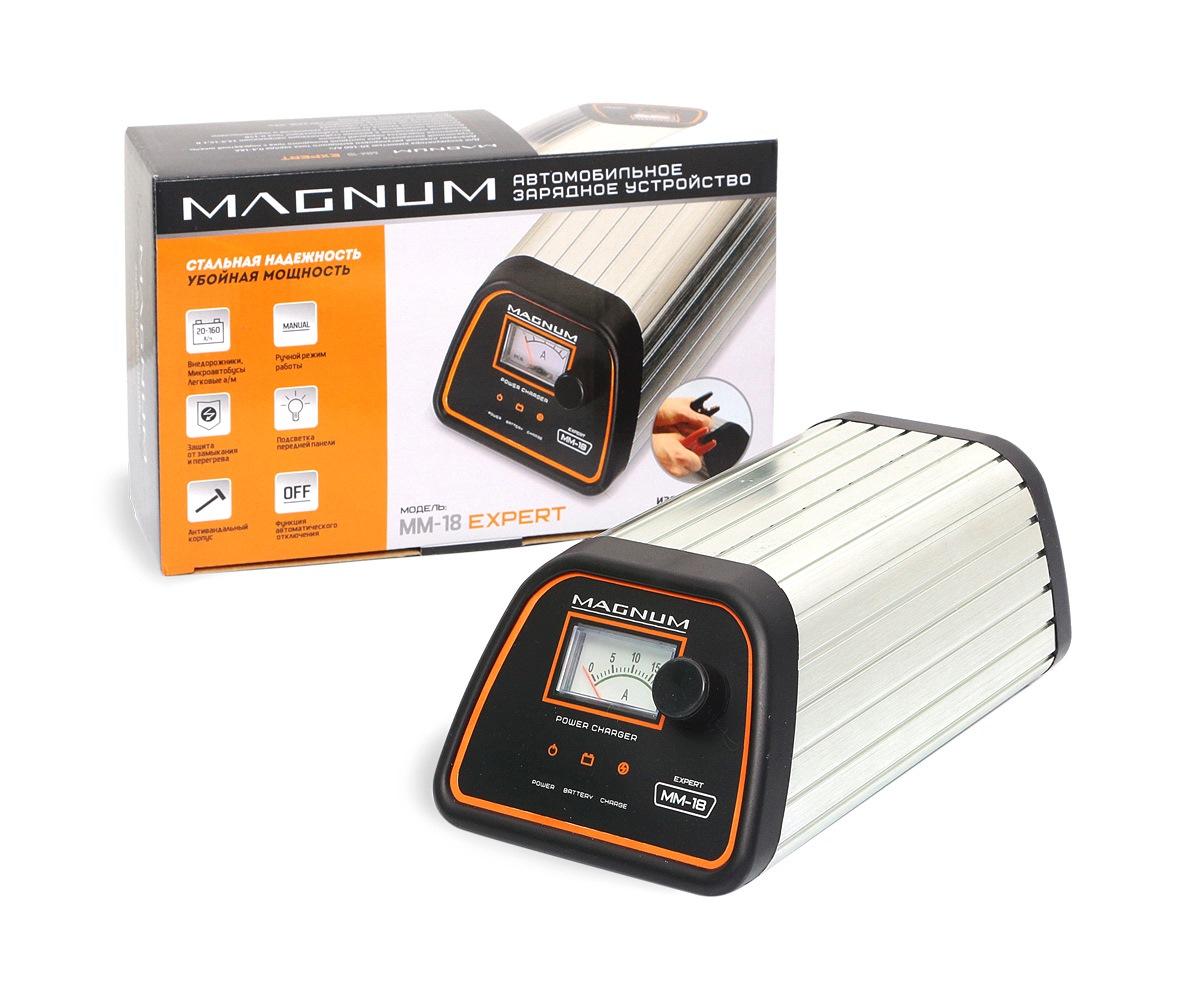Зарядное устройство Magnum Mm-18 expert автомобильные зарядные устройства magnum зарядное устройство для автомобильных аккумуляторов magnum sa 8 pioneer