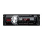 Ресивер MP3 ROLSEN RCR-110R