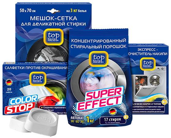 Набор Top house 390346 очиститель накипи для чайников и кофеварок top house 391237
