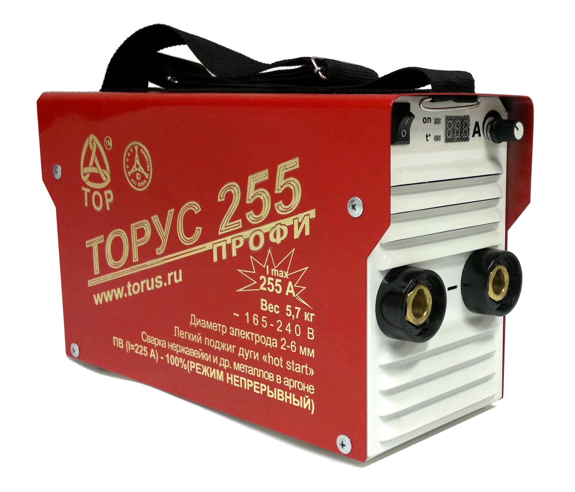 Купить со скидкой Сварочный аппарат ТОРУС 255 НАКС