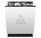 Посудомоечная машина HANSA ZIM606H