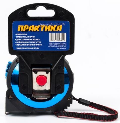 Рулетка ПРАКТИКА 647-611 от 220 Вольт