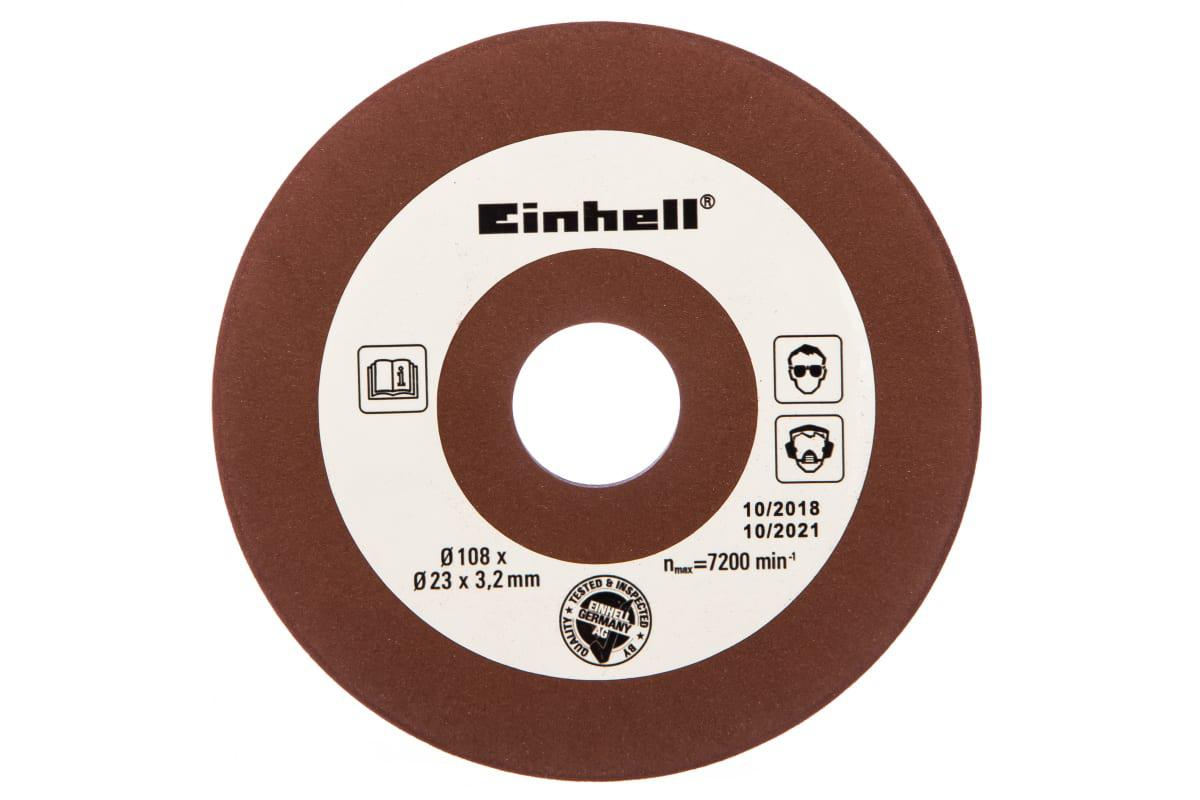 Купить Круг алмазный Einhell Gd 108 (4500076)