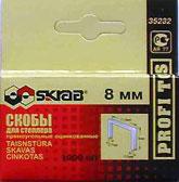Скобы для степлера Skrab 35232  8мм 1000шт.