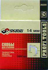 Скобы для степлера Skrab 35235  14мм 1000шт.