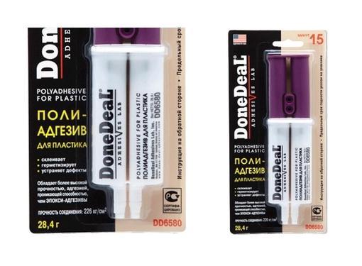 Клей эпоксидный DONE DEAL DD6580 для пластика