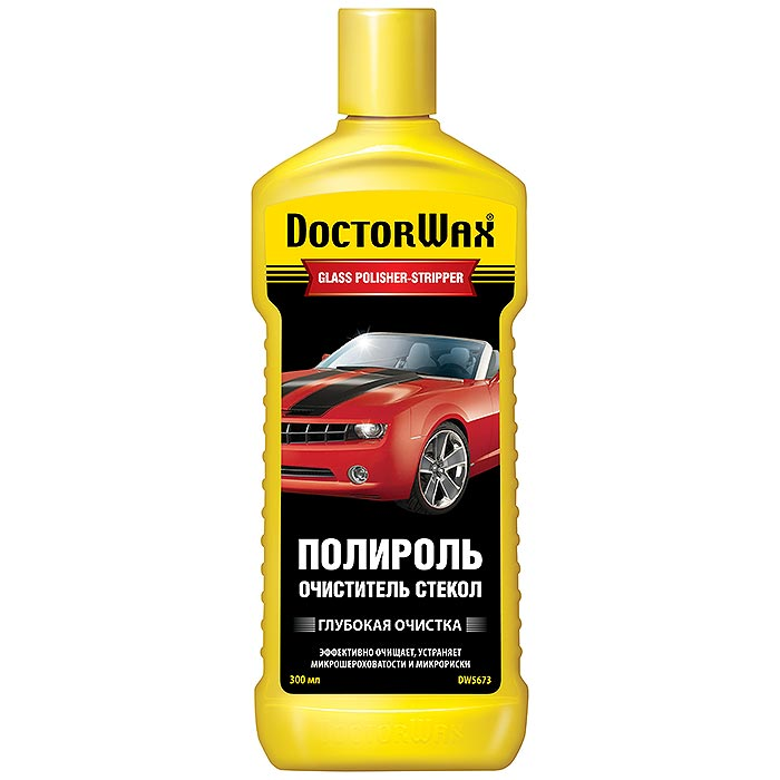 Полироль Doctor wax Dw5673 очищающая полироль doctor wax dw 8301 антириск