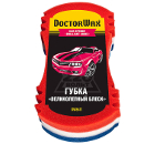 Губка DOCTOR WAX DW8611