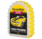 Губка DOCTOR WAX DW8639
