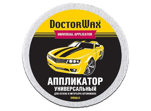 Аппликатор DOCTOR WAX DW8655