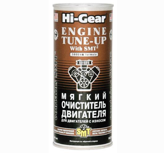 Купить Очиститель Hi gear Hg2206