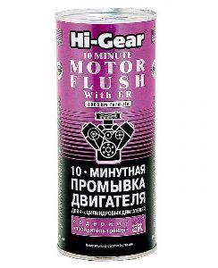 Промывка Hi gear Hg2214 двигатель os max kyosho ke21r 74018