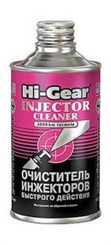 Купить Очиститель Hi gear Hg3215