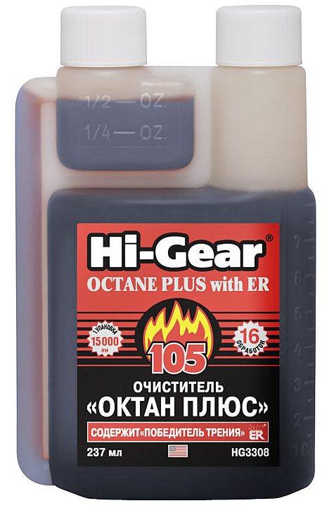 Купить Очиститель Hi gear Hg3308