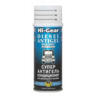 Суперантигель Hi gear Hg3421