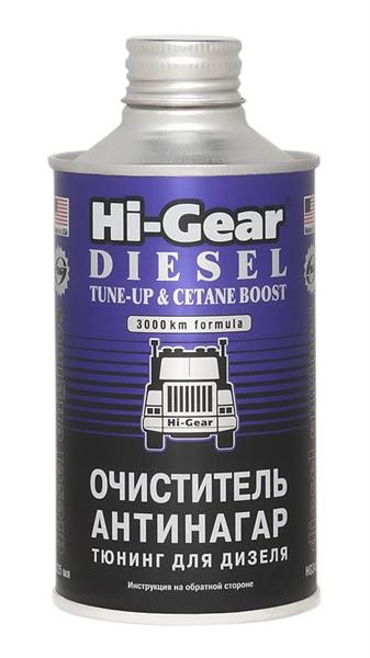 Очиститель Hi gear Hg3436 hi gear hg5624