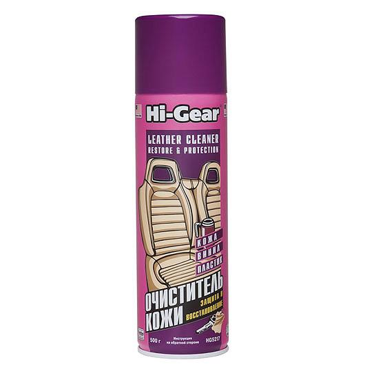 Купить Очиститель Hi gear Hg5217