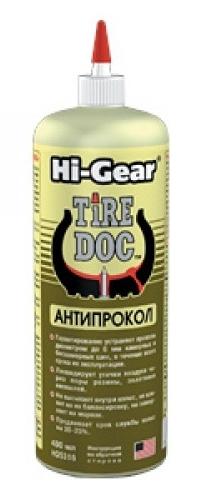Антипрокол Hi gear Hg5316