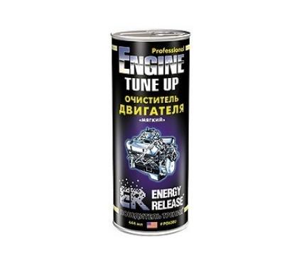 Очиститель ENERGY RELEASE P021RU