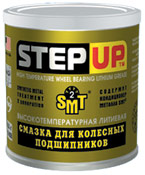 цена на Смазка Step up Sp1608