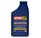 Присадка к топливу STEP UP SP2240