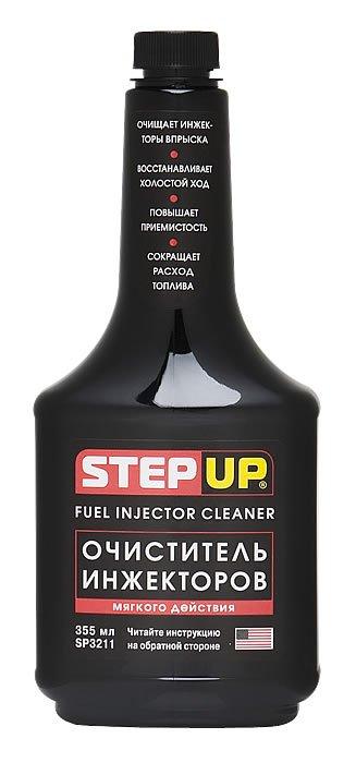 Купить Очиститель Step up Sp3211